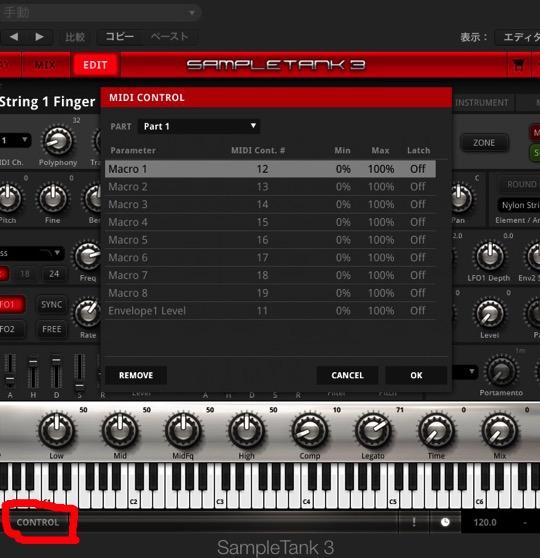 Logic Pro XScreenSnapz002